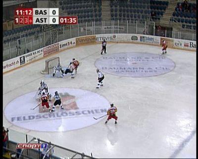 """TV Sport-1 started in package """"Ukrkosmos on satellite Hellas Sat"""