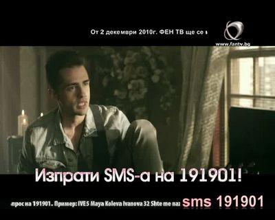 Bulgarian music FAN TV  is moving to TV 39E