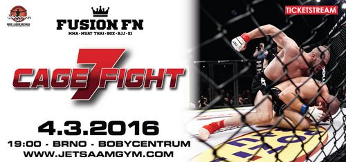 Obr�zek k textu: Fusion Cage Fight 7 startuje v p�tek na O2 Sport