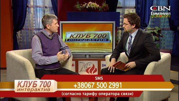 Obrázek k textu: Nový kanál pro věřící v HD: Emmanuil TV
