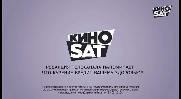 Obrázek k textu: Kinosat - nový filmový kanál na 75E. Zatím FTA