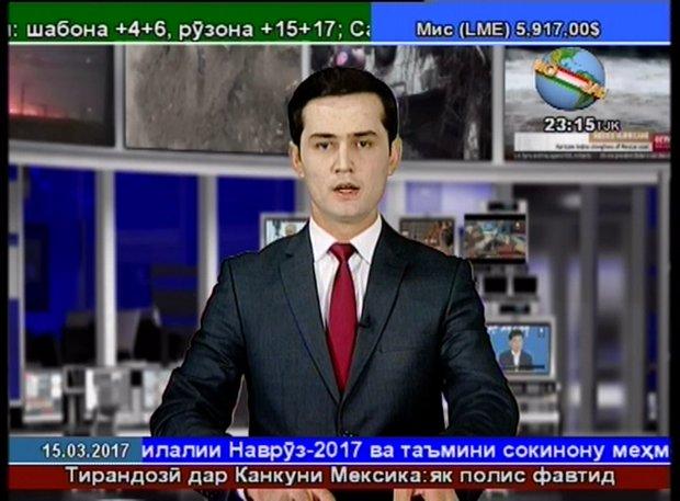 Obrázek k textu: Tádžické programy na 75E jen do 31.3.2017