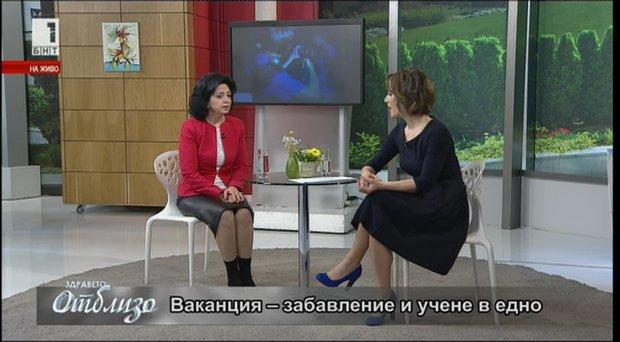 Obrázek k textu: Bulharské programy na 60E přešly na modulaci 16APSK
