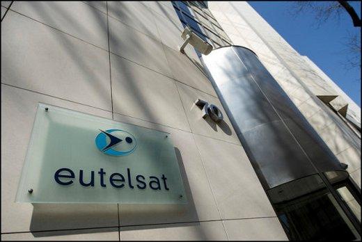 Obrázek k textu: Eutelsat prodal svůj podíl v Hispasatu