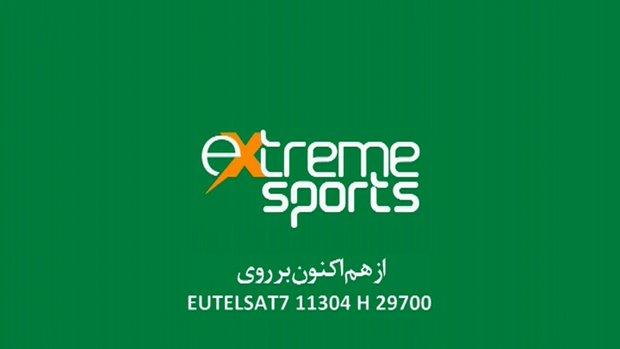 Obrázek k textu: Extreme Sports testuje FTA na 13E a 7E